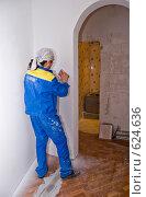 Купить «Ремонт. Зашкуривание стен.», фото № 624636, снято 18 декабря 2008 г. (c) Светлана Силецкая / Фотобанк Лори