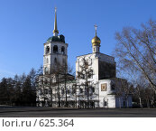 Купить «Иркутск. Спасская церковь», фото № 625364, снято 4 ноября 2007 г. (c) Александр Солдатенко / Фотобанк Лори
