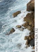 Морской прибой, Средиземное море. Стоковое фото, фотограф Жириль Виктор Артурович / Фотобанк Лори