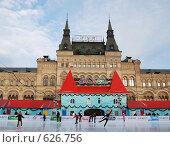 Купить «Каток на Красной площади перед зданием ГУМа», фото № 626756, снято 20 декабря 2008 г. (c) Екатерина Овсянникова / Фотобанк Лори