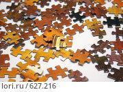 Купить «Элементы пазла», фото № 627216, снято 14 марта 2008 г. (c) Егор Половинкин / Фотобанк Лори