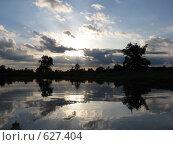 Свинцовый закат не реке. Стоковое фото, фотограф Андрей Притуляк / Фотобанк Лори