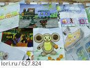 Купить «Детские рисунки», фото № 627824, снято 19 декабря 2008 г. (c) Анна Лукина / Фотобанк Лори