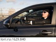 Купить «Мужчина в автомобиле», фото № 629840, снято 3 ноября 2008 г. (c) Фурсов Алексей / Фотобанк Лори