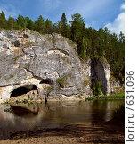 """Купить «Скала """"карстовый мост""""», фото № 631096, снято 2 августа 2008 г. (c) Юрий Бельмесов / Фотобанк Лори"""