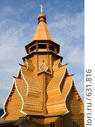 Купить «Москва. Измайловский кремль. Церковь», фото № 631816, снято 20 декабря 2008 г. (c) Михаил Ворожцов / Фотобанк Лори