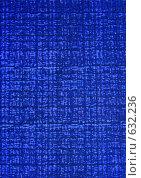 Синяя текстура. Стоковая иллюстрация, иллюстратор Олег Бабенко / Фотобанк Лори