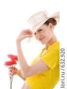 Купить «Летняя девушка», фото № 632920, снято 19 апреля 2008 г. (c) Коваль Василий / Фотобанк Лори