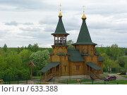Купить «Церковь на канале имени Москвы», фото № 633388, снято 6 мая 2008 г. (c) Михаил Мозжухин / Фотобанк Лори