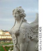 Купить «Скульптура. Бельведер. Вена. Австрия.», фото № 633408, снято 16 ноября 2008 г. (c) Сакмаров Илья / Фотобанк Лори