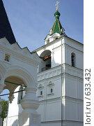 Купить «Ипатьевский монастырь, Кострома», фото № 633432, снято 8 мая 2008 г. (c) Михаил Мозжухин / Фотобанк Лори