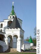 Купить «Церковь.  Кострома», фото № 633436, снято 8 мая 2008 г. (c) Михаил Мозжухин / Фотобанк Лори