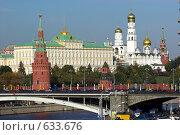 Купить «Москва, Кремль», фото № 633676, снято 3 октября 2008 г. (c) Михаил Мозжухин / Фотобанк Лори