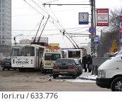 Москва. Городской пейзаж. Щелковское шоссе (2008 год). Редакционное фото, фотограф lana1501 / Фотобанк Лори