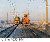 Купить «Аварийная бригада», фото № 633904, снято 26 декабря 2008 г. (c) Andrey M / Фотобанк Лори