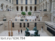 Купить «Одна из художественных выставок в Лувре», фото № 634784, снято 21 июня 2007 г. (c) Юрий Синицын / Фотобанк Лори