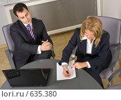 Деловые переговоры в офисе. Стоковое фото, фотограф Вячеслав Дусалеев / Фотобанк Лори