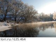 Купить «Мороз и солнце над рекой», фото № 635464, снято 27 декабря 2008 г. (c) Петров Алексей / Фотобанк Лори