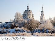 Купить «Никольско-черноостровский монастырь в Малоярославце», фото № 635476, снято 27 декабря 2008 г. (c) Петров Алексей / Фотобанк Лори