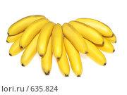 Купить «Бананы», фото № 635824, снято 22 ноября 2008 г. (c) Павел Савин / Фотобанк Лори