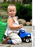 Купить «Ребенок на игрушечной машине каталке», фото № 637040, снято 9 августа 2008 г. (c) Татьяна Баранова / Фотобанк Лори