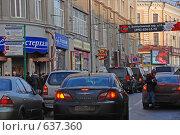 Купить «Пробка на Маросейке в Москве», эксклюзивное фото № 637360, снято 26 декабря 2008 г. (c) lana1501 / Фотобанк Лори