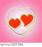 Купить «Валентинка. Сердечки на розовом фоне», иллюстрация № 637556 (c) Владимир Сергеев / Фотобанк Лори
