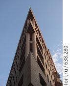 Купить «Здание», фото № 638280, снято 21 марта 2006 г. (c) Zara Martirosyan / Фотобанк Лори