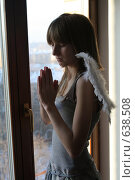 Купить «Ангел большого города», эксклюзивное фото № 638508, снято 27 декабря 2008 г. (c) Ирина Терентьева / Фотобанк Лори