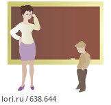 Купить «Невыученный урок», иллюстрация № 638644 (c) Типляшина Евгения / Фотобанк Лори