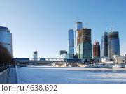 """Купить «Деловой центр """"Москва-Сити"""". Москва. Россия», фото № 638692, снято 2 января 2009 г. (c) E. O. / Фотобанк Лори"""