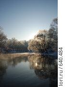 Купить «Мороз и солнце над рекой», фото № 640484, снято 27 декабря 2008 г. (c) Петров Алексей / Фотобанк Лори