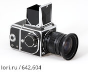 Купить «Старая среднеформатная фотокамера», фото № 642604, снято 19 ноября 2018 г. (c) Игорь Потапов / Фотобанк Лори