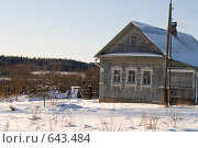 Купить «Деревенский дом, зима», фото № 643484, снято 1 января 2009 г. (c) Медведева Мила / Фотобанк Лори