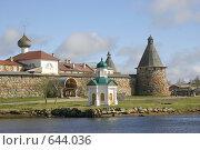 Купить «Соловецкий кремль, вид с моря», эксклюзивное фото № 644036, снято 8 июня 2008 г. (c) Наталия Шевченко / Фотобанк Лори