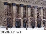 Здание с колоннами. Стоковое фото, фотограф Андрей Сверкунов / Фотобанк Лори
