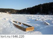 Лодка на берегу замерзшей реки. Стоковое фото, фотограф Павел Спирин / Фотобанк Лори