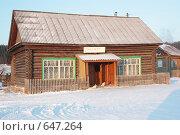Сельский магазин. Стоковое фото, фотограф Павел Спирин / Фотобанк Лори