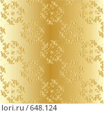 Купить «Текстура», иллюстрация № 648124 (c) Юрий Борисенко / Фотобанк Лори