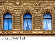 Купить «Стена», фото № 648184, снято 6 августа 2008 г. (c) Зайцева Ольга / Фотобанк Лори
