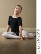 Купить «Юная танцовщица», фото № 648516, снято 30 ноября 2008 г. (c) Владимир Воякин / Фотобанк Лори