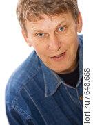 Купить «Портрет взрослого мужчины», фото № 648668, снято 7 декабря 2008 г. (c) Михаил Лавренов / Фотобанк Лори