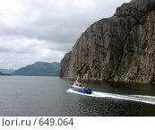 Норвегия. Фьорд. Стоковое фото, фотограф Murat Valiev / Фотобанк Лори