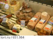 Купить «Продовольственный рынок», фото № 651984, снято 18 мая 2005 г. (c) Александр Секретарев / Фотобанк Лори