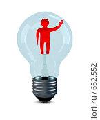 Купить «Лампочка на белом фоне», иллюстрация № 652552 (c) Ильин Сергей / Фотобанк Лори