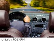 Купить «Мужчина в автомобиле», фото № 652664, снято 21 октября 2019 г. (c) Алексей Хромушин / Фотобанк Лори