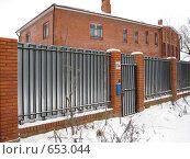 Купить «Административное здание, станция Луговая», фото № 653044, снято 3 января 2009 г. (c) Юлия Дашкова / Фотобанк Лори