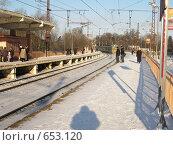 Купить «Станция Луговая Московская область», фото № 653120, снято 4 января 2009 г. (c) Юлия Дашкова / Фотобанк Лори