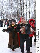 Купить «Проводы зимы», фото № 653208, снято 9 марта 2008 г. (c) ElenArt / Фотобанк Лори