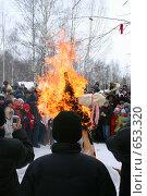 Купить «Проводы зимы. Сжигание чучела масленицы», фото № 653320, снято 9 марта 2008 г. (c) ElenArt / Фотобанк Лори